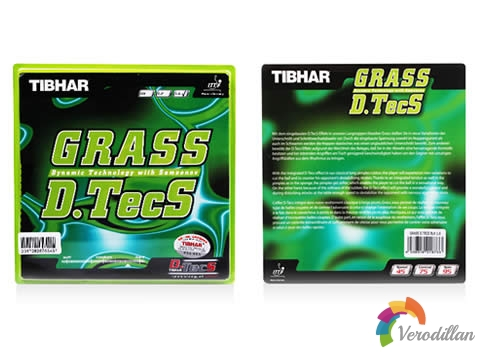 快怪沉稳:挺拔GRASS D.TECS草内能性能测评