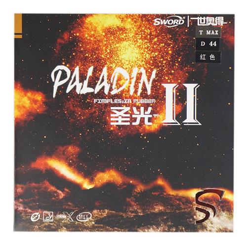 世奥得PALADIN II(圣光2)乒乓球套胶
