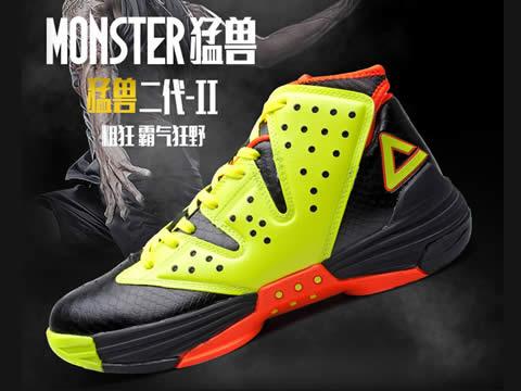 匹克猛兽系列篮球鞋型号报价(最新版)