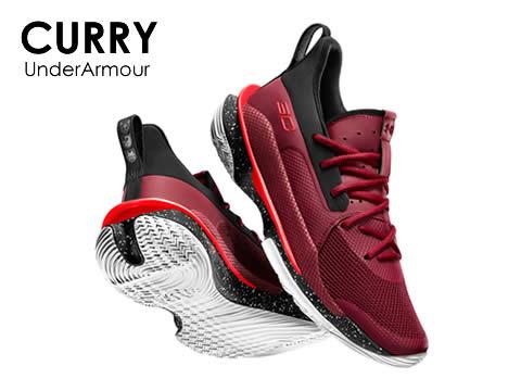 安德玛库里系列篮球鞋型号报价(最新版)