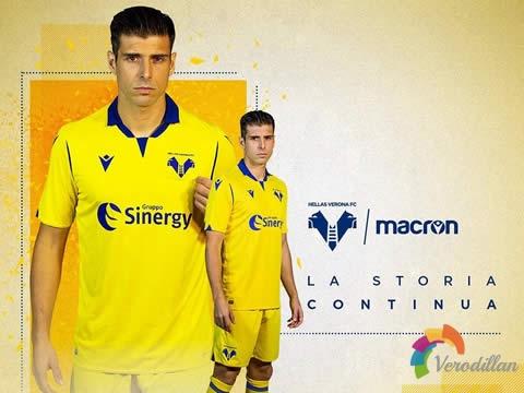 融入创新设计:维罗纳2020/21赛季主客场球衣