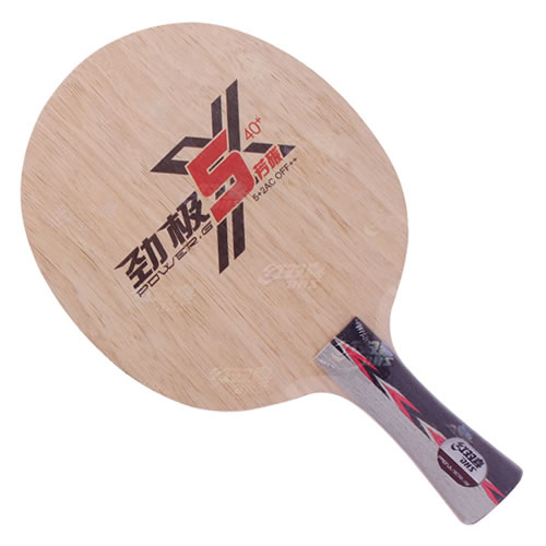 红双喜劲极5x乒乓球底板
