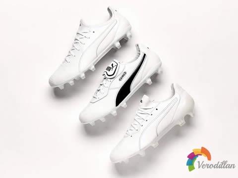 纯净优雅:PUMA Whiteout Pack足球鞋套装发布