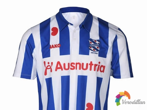 经典时尚:海伦芬2020/21赛季主客场球衣