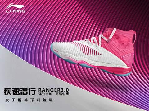 李宁变色龙系列羽毛球鞋型号报价(最新版)