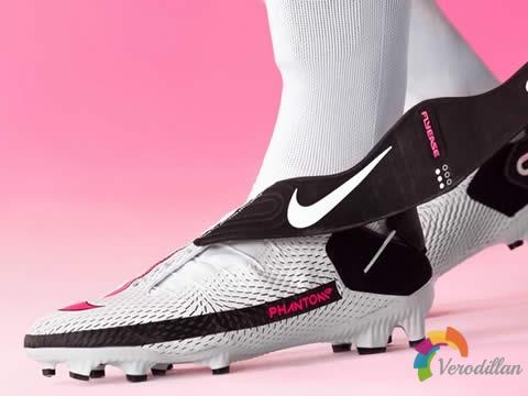 完美触球感:耐克全新Phantom GT足球鞋