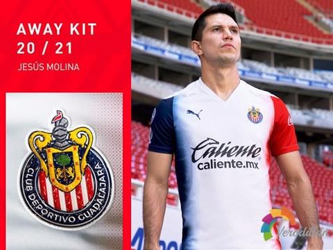 传统红白条纹衫:瓜达拉哈拉2020/21赛季主客场球衣
