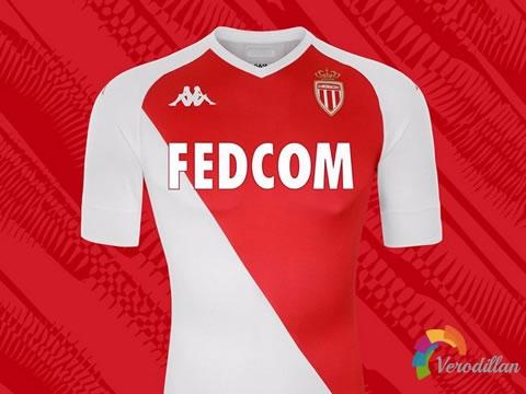 红白对角线设计:摩纳哥2020/21赛季主场球衣