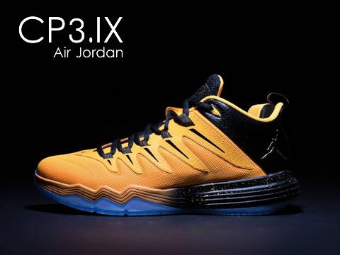[鞋评专辑]Air Jordan CP3.IX测评专题