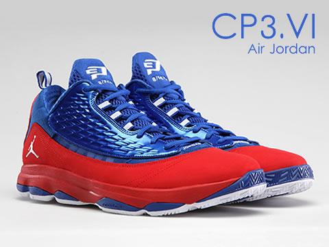 [鞋评专辑]Air Jordan CP3.VI测评专题