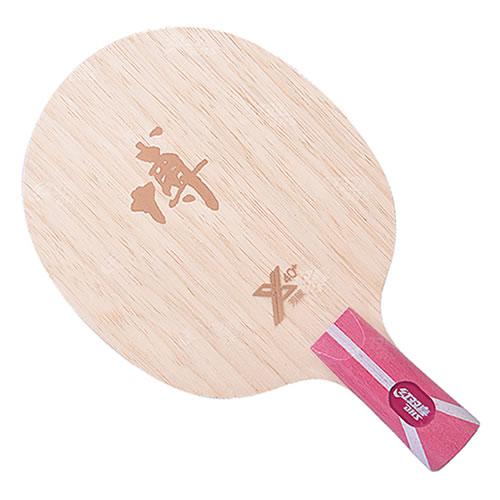 红双喜博芳碳X乒乓球底板