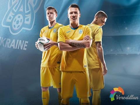 乌克兰国家队2020/21年主客场球衣亮相国际赛场