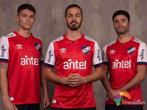 乌拉圭国民2020赛季客场球衣迎来官宣