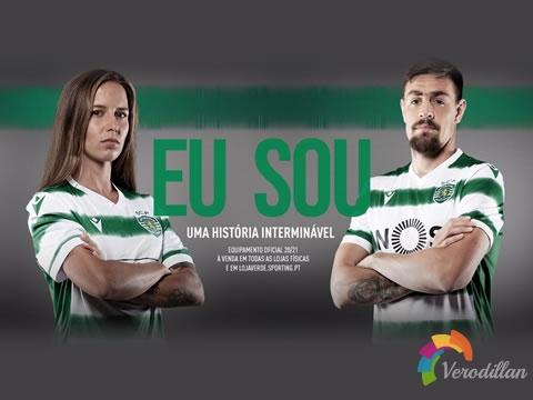 葡萄牙体育2020/21赛季主场球衣迎来官宣