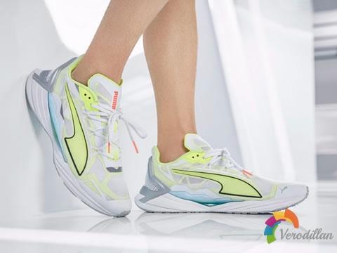 跑出轻弹乐趣:PUMA ULTRARIDE减负轻弹跑鞋
