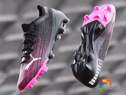 疾速飞驰:PUMA全新Turbo Pack足球鞋套装
