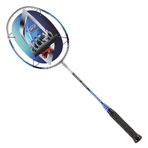 李宁N50 II S-TYPE(N50二代)羽毛球拍