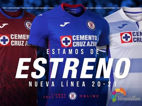 Joma发布墨西哥蓝十字2020/21赛季主客场球衣