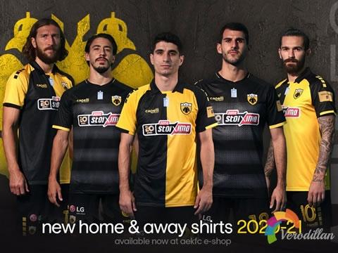 勇于创新:雅典AEK 2020/21赛季主客场球衣