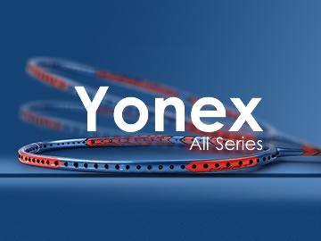 尤尼克斯(Yonex)羽毛球拍全系列型号报价(最新版)