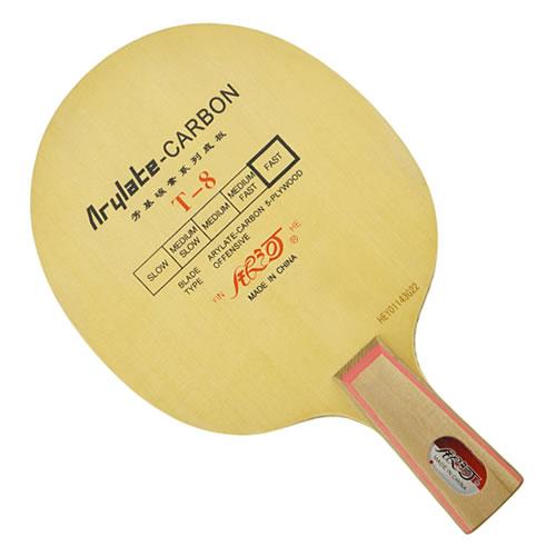 银河T-8乒乓球底板