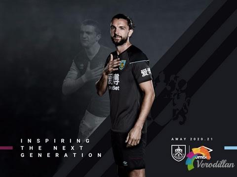 现代感十足:伯恩利2020/21赛季客场球衣