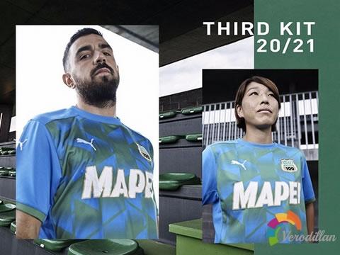 萨索洛2020/21赛季第二客场球衣正式亮相