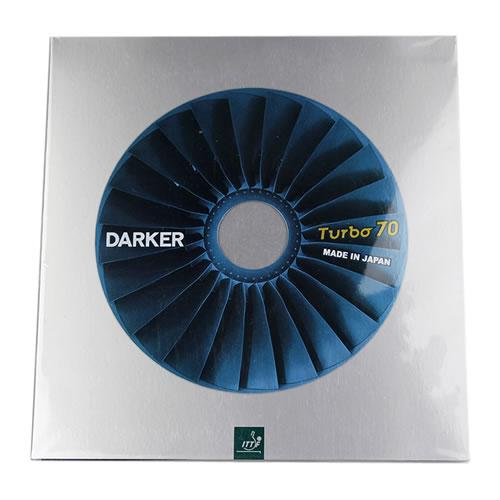 达克TURBO 70(银涡轮)乒乓球套胶