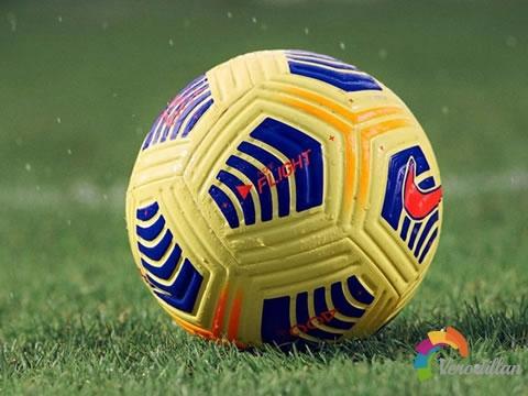 耐克为2020/21赛季意甲联赛推出全新官方比赛球