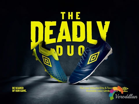噩梦降临:Umbro全新The Deadly Duo足球鞋套装
