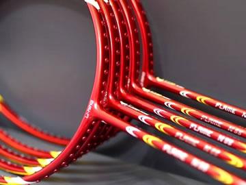 李宁Flame火系列羽毛球拍型号价格(最新版)