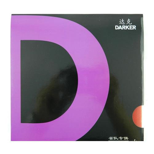 达克VLON-S(紫D省队)乒乓球套胶