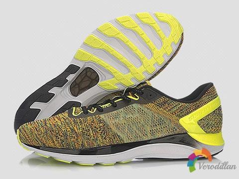 [视频]李宁超轻14代跑鞋,灵感源自中国织锦