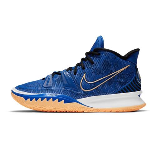 耐克CQ9327 KYRIE 7 EP男子篮球鞋