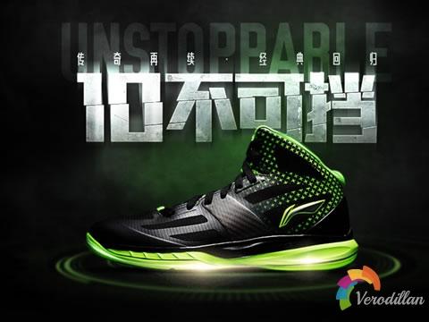 李宁超轻10代篮球鞋怎么样,值得入手么