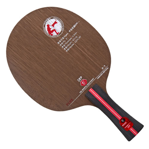 友谊729 Z-1 PLUS乒乓球底板