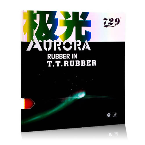 友谊729 Aurora(极光)乒乓球套胶