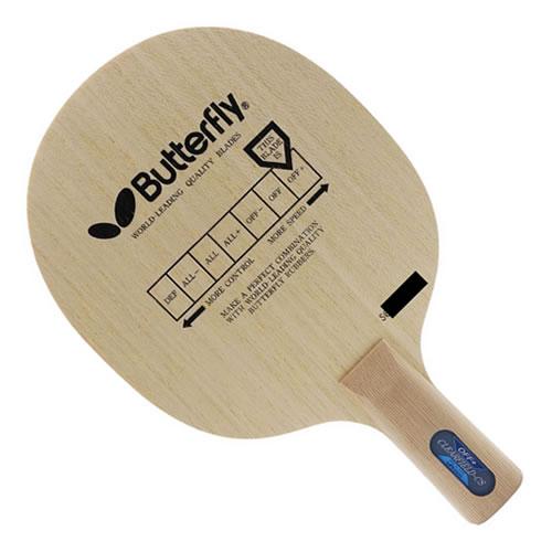 蝴蝶陈静乒乓球底板