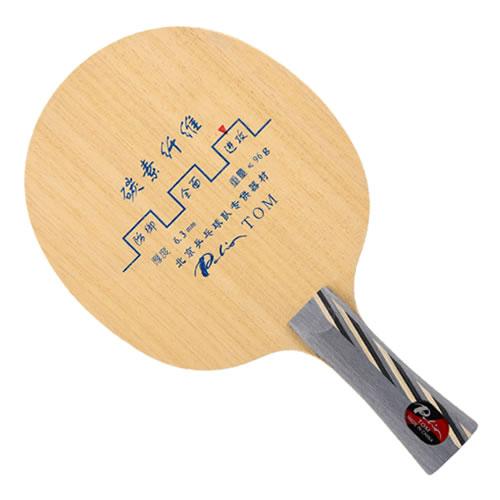 拍里奥TOM乒乓球底板