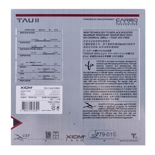 骄猛TAU II(踏舞2代)乒乓球套胶图2高清图片