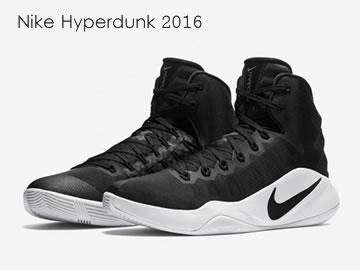 耐克Hyperdunk 2016篮球鞋型号价格(全部配色)