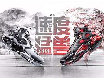 361度篮球鞋哪款好[热门推荐]