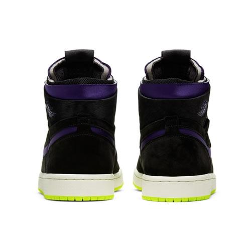 AIR JORDAN 1 ZOOM AIR CMFT AJ1(CT0979)女子运动鞋图3高清图片