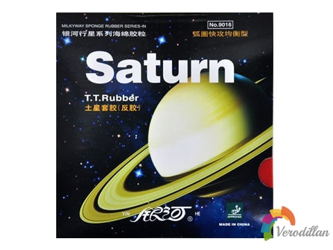 银河Saturn土星/木星/狂三对比测评