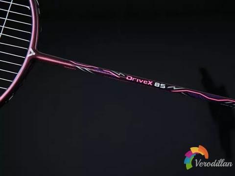 [细节解码]胜利驭系列DriveX-8S开箱