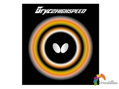 蝴蝶bryce high speed套胶测评报告[配板建议]
