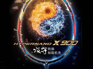 [实战解码]胜利HX-900测评专题