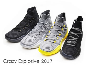 阿迪达斯Crazy Explosive 2017 PK篮球鞋型号价格(全部配色)