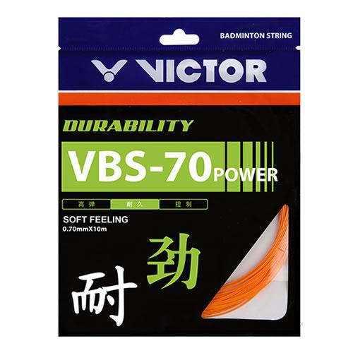 胜利VBS-70P羽毛球线