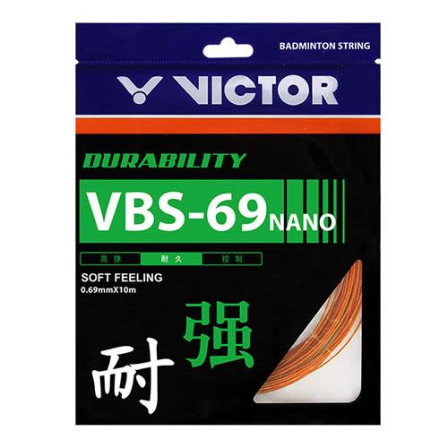 胜利VBS-69N羽毛球线